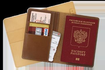 Сумки для документов для путешественника в Москве
