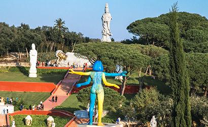 Парк Будды