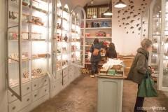 Магазин А Вида Португеза