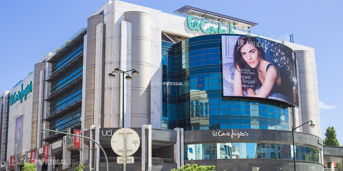 Торговый центр Эль Корт Инглес
