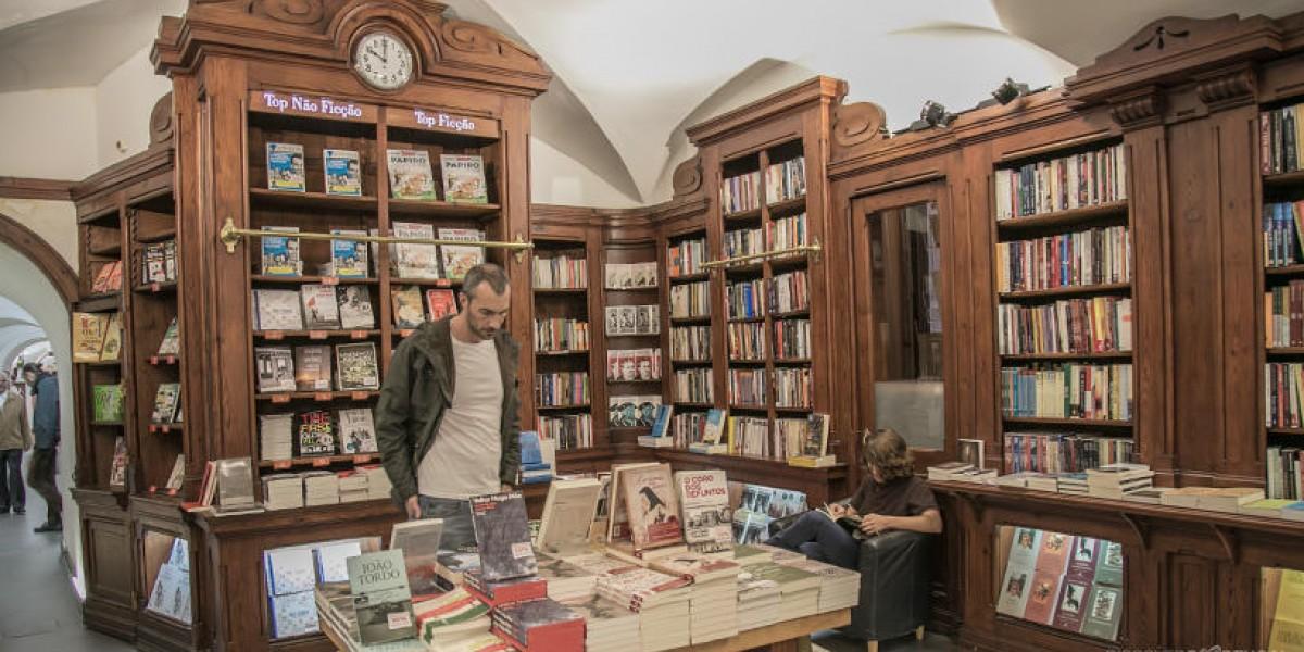 Книжные магазины