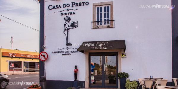Кафе-кондитерская Casa do Preto