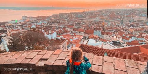 Лиссабон с детьми