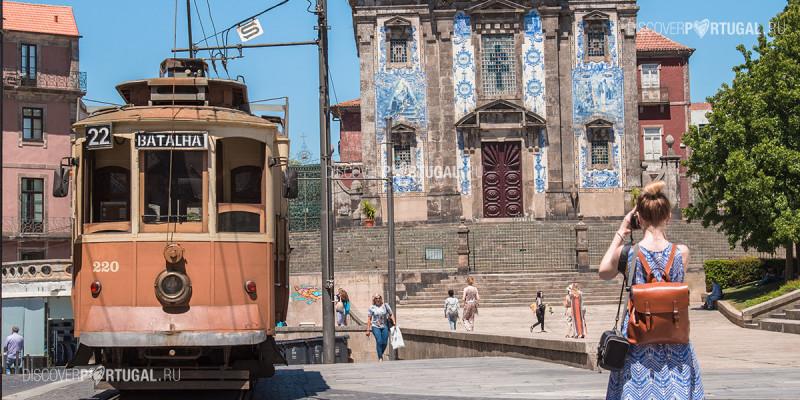 Трамваи Порту