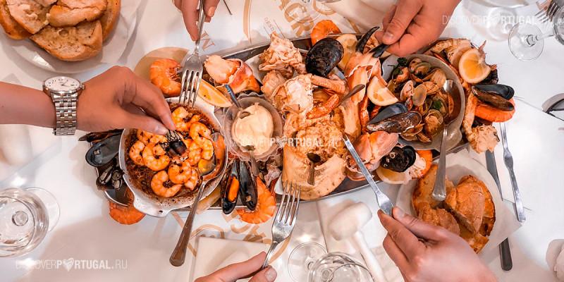 Где поесть морепродукты в Лиссабоне