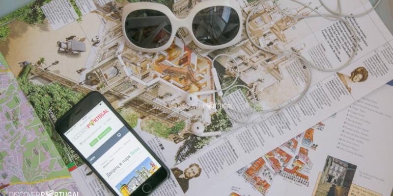 Мобильный интернет в Португалии