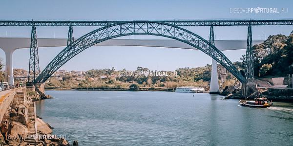 Мост Марии Пии