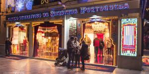 Фантастический мир португальской сардины