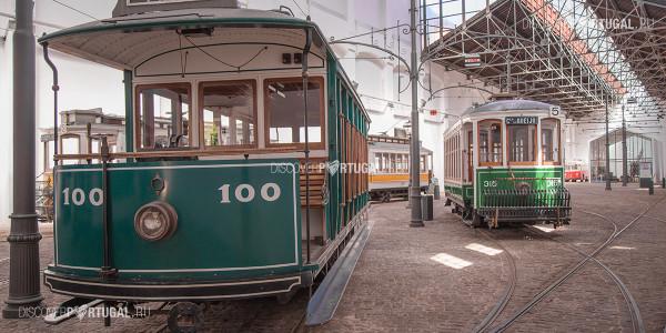 Музей Трамваев в Порту
