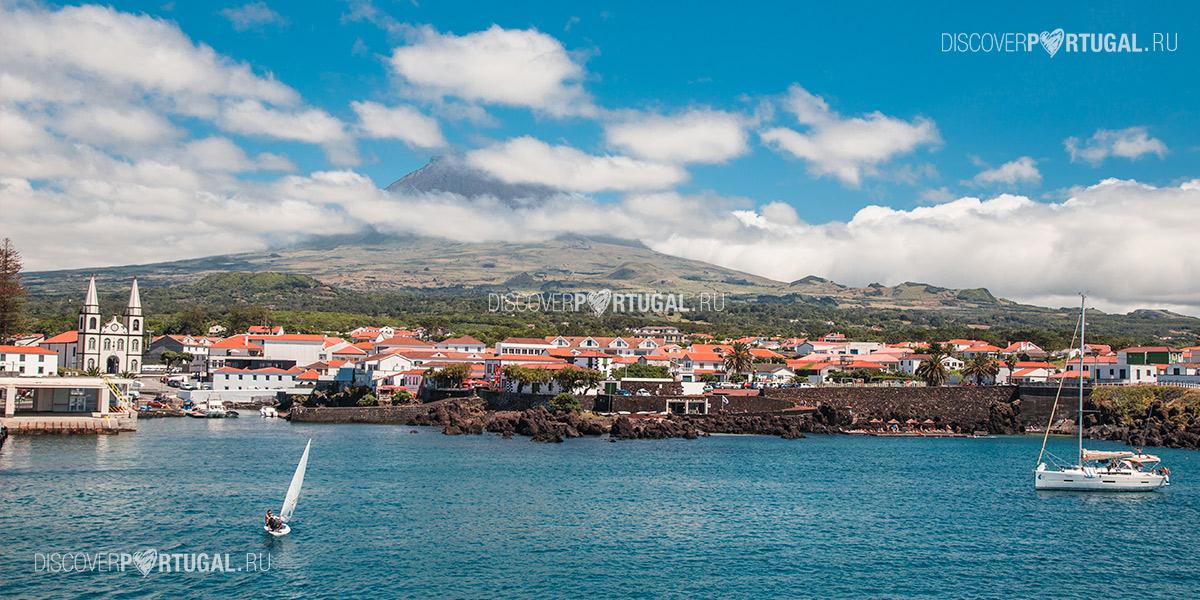 Остров Пику (Pico)