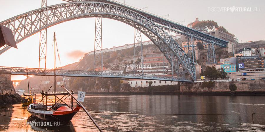 Мост Луиша I