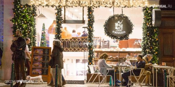 Рождественские сладости Португалии