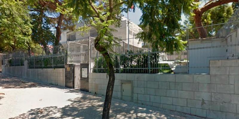Посольства в Португалии