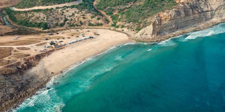 Пляж Бока ду Риу
