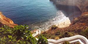 Пляж Параизу (Райский пляж)