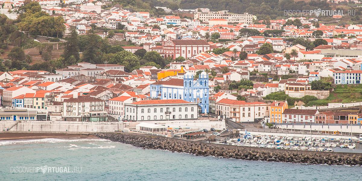 Остров Терсейра (Terceira)