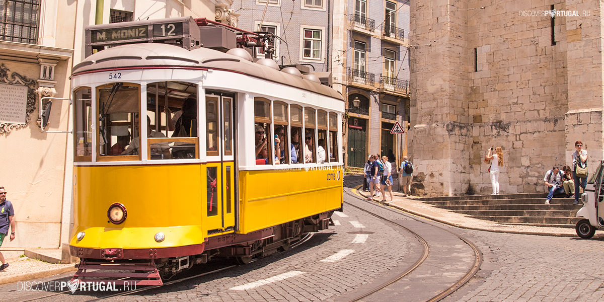 12 трамвай в Лиссабоне