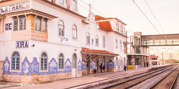 Вокзалы в Португалии