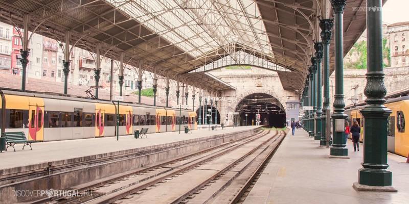 Ноябрьская забастовка на железных дорогах Португалии